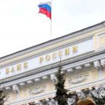 Приток иностранных инвестиций в Россию опустился до минимума за 10 лет